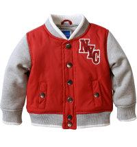 Childbook jakna za dječake, vel.: 74-98