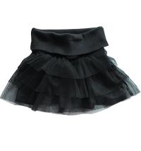 Blue seven suknja za djevojčice, vel.: 62-86