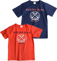 Dirkje kidswear majica kratkih rukava za dječake, vel.: 56-68