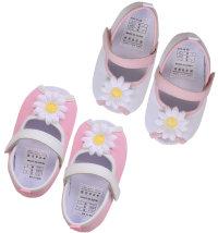 Koki cipele za djevojčice, vel.: 16-18