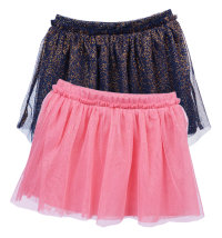 Knot so Bad suknja od tila za djevojčice, vel: 62 - 86