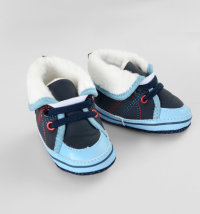 Koki visoke podstavljene tenisice za bebe dječake, vel. 16