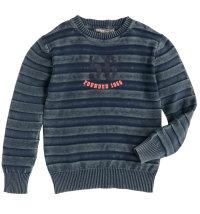 Dirkje majica / vesta za dječake, vel: 92 - 116
