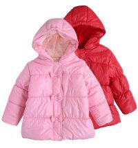 Baby Bol jakna za djevojčice, vel: 68-92