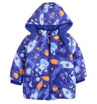 Baby Bol jakna za dječake, vel: 80-92