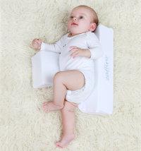 Womar Zaffiro potporni jastuk za bebe