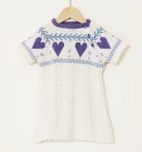 Girandola haljina za djevojčice, vel. 68-104