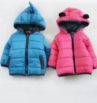 Knot so Bad jakna za djevojčice i dječake, vel. 68-86