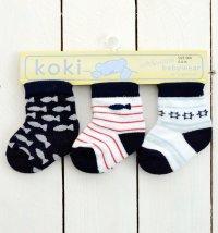 Koki set čarapa za dječake, vel. 56 - 86