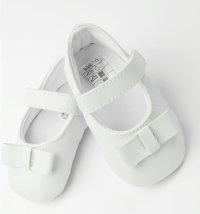 Koki balerinke za bebe djevojčice, vel. 16-18