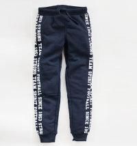 KNOT SO BAD Sportske hlače s printom