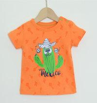 KNOT SO BAD Majica kratki rukav s printom kaktusa
