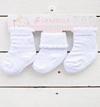 Set bijelih čarapa, vel. 56-86