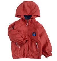 Koki jakna za dječake, vel.: 68-98