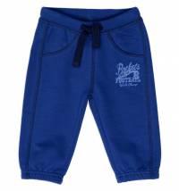 Koki sportske hlače za dječake, vel.: 68-86