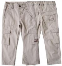 Niki hlače za dječake, vel.: 92-122