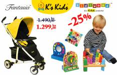 K's kids kolica i edukativne drvene igračke Kidiwood na sniženju!